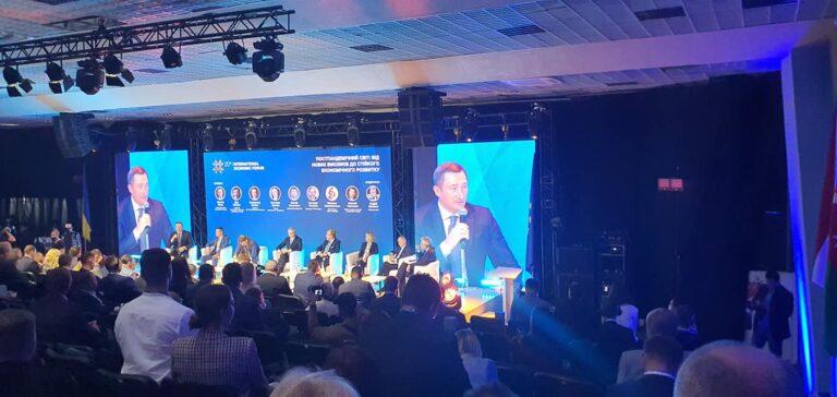 ХХ Міжнародний економічний форум